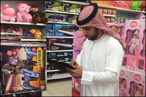 QCC Tightens Inspection of Controlled Products and Legal Measuring Instruments in Abu Dhabi