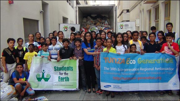 Youth group Students for the Earth saves 17 trees by their campaign Save Paper , Save Trees, Save Planet on International Youth Day .