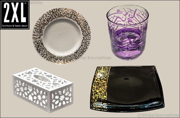 Celebrate Eid Al Adha with 39XL Furniture   eid furniture