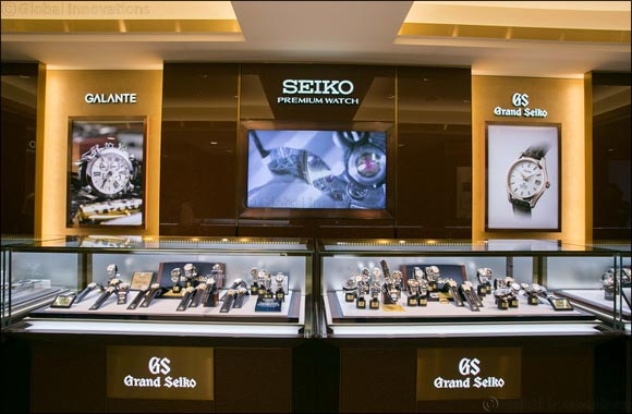 Seiko opens first-ever Premium Boutique in Ginza, Tokyo