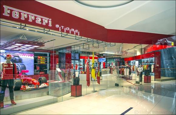 Ferrari Store Expands Presence in the UAE