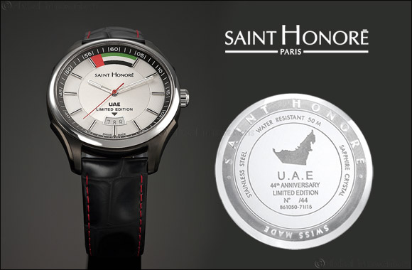 SAINT HONORE Celebrates UAE's 44th National Day with Limited Edition CARROUSEL