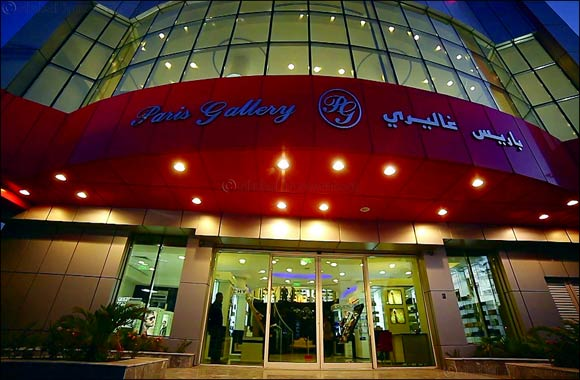 UAE luxury retailer Paris Gallery opens first store in Iraq