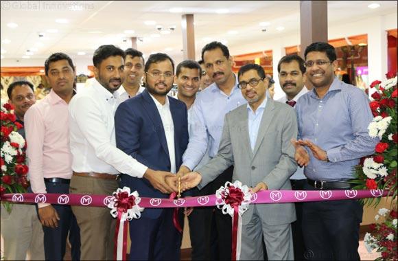 Malabar Gold & Diamonds' opens new showroom at Global Village