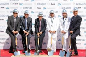 Al Khat Packaging begins construction of its plant in Abu Dhabi Ports' Kizad