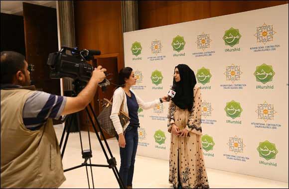 Dubai Witnesses First International Dawah Awards