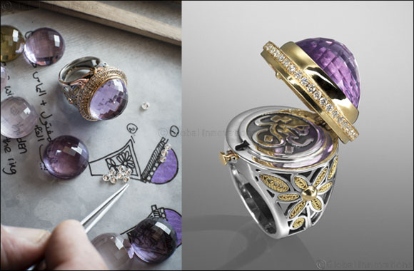 Limited Edition Cocktail Rings from Azza Fahmy at Bloomingdale's - Dubai