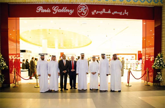Paris Gallery opens at the Persian Court in Ibn Battuta Mall