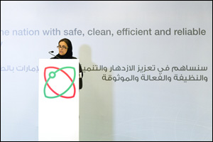 International Experts Present to ENEC's Senior Leadership on the Unique Culture of Safety in Nuclear ...