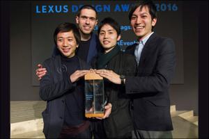 AGAR PLASTICITY wins the Lexus Design Award 2016