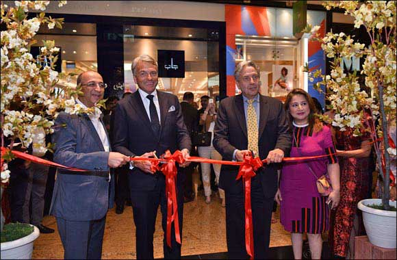 RITUALS Cosmetics opens its first store in UAE