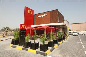 McDonald's UAE Opens More Restaurants This Summer 2016
