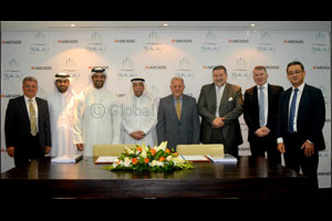 Arcadis Appointed to Design Sharjah's First-of-its-Kind Tilal Mall