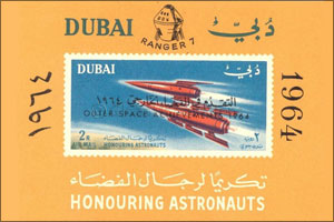 1964 stamp on space mission reflects HH Sheikh Rashid's foresight and Emirates Post's history of spa ...