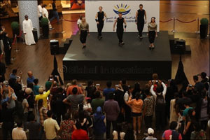Dubstep your way to The Dubai Mall this DSS!
