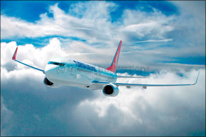 All Turkish Airlines operations and flights continue uninterrupted