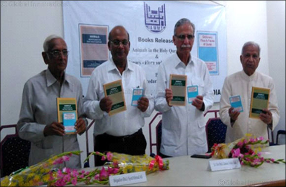 Book on Animals in the Holy Quran released at Aligarh