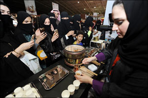 Third International coffee and chocolate exhibition foresees the Kingdom future transforming from co ...