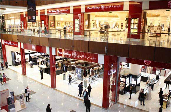 Instant Cash-back Offer at Paris Gallery in UAE and Bahrain this September