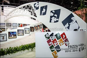 Fazza Championships department of Hamdan bin Mohammed Heritage Center Participates for the Third Yea ...