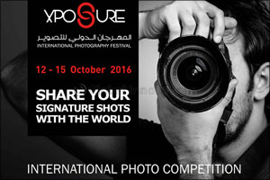 Globally Acclaimed Photographers on Jury of Sharjah's Xposure 2016 Photography Festival