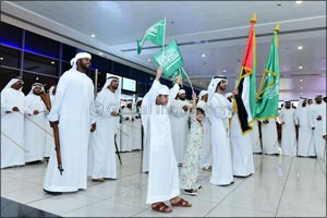 Abu Dhabi International Airport celebrates KSA National Day