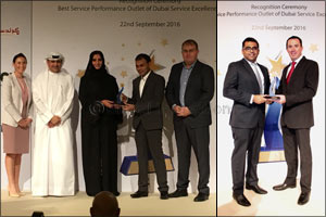 Majid Al Futtaim scoops two awards at the Dubai Service Excellence Scheme organized by the Departmen ...