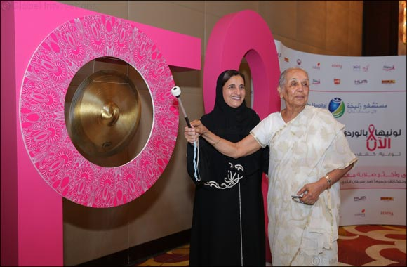 H.E. Sheikha Lubna bint Khalid Al Qasimi Inaugurates Zulekha Hospital's Breast Cancer Awareness Campaign