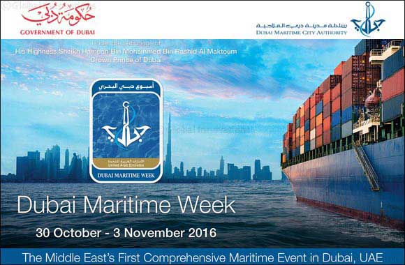 Sultan bin Sulayem: Dubai Maritime Week 2016 reinforces Dubai's aspirations to be a leading global maritime hub
