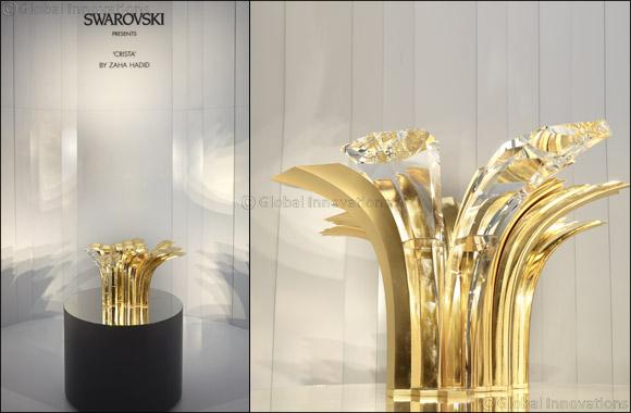 """Etoile """"La Boutique"""" Showcased Atelier Swarovski's Home Collection"""