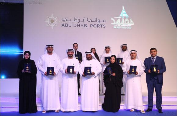 Abu Dhabi Ports announces winners of MAFNOOD 2016