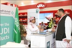 Saudi Arabia to Mount Its Biggest Gulfood Manufacturing Push to Date