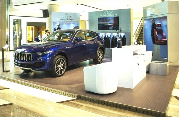 Ermenegildo Zegna and Maserati take over The Galleria on Al Maryah Island, Abu Dhabi