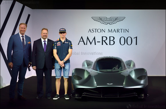 Aston Martin and Red Bull Racing unveil radical AM-RB 001 hypercar in the Middle East