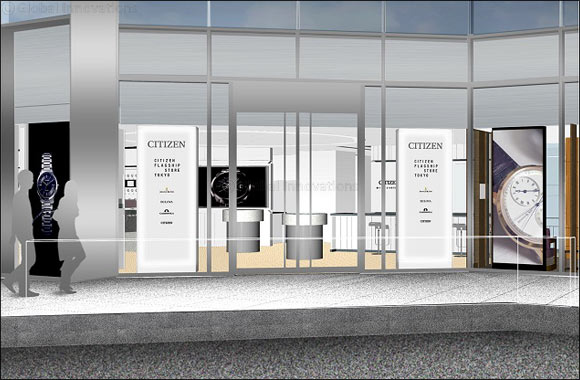 The World's First Flagship Store From Citizen Watch Group- Citizen Flagship Store Tokyo