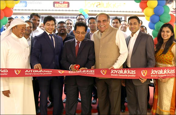 Joyalukkas Now Open at Global Village