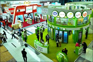 SIAL 2016 opens today