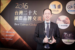 ASUS Ranks as the Most Valuable International Brand from Taiwan in 2016