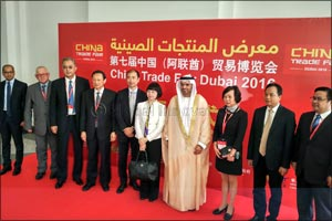 China Homelife Dubai 2016 Exhibition Opens with Renewed Interest for Quality Products