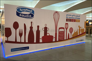 SADAFCO Launches 4th Edition of the Popular �My Saudia Kitchen' Campaign