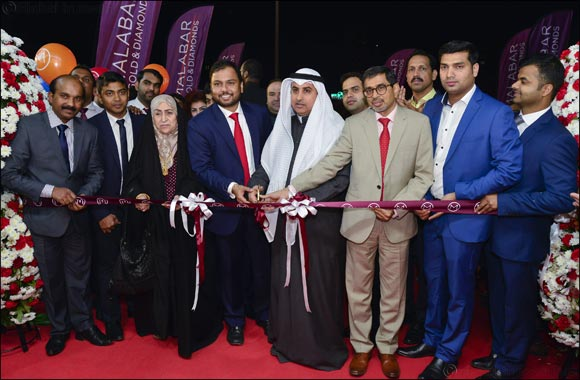 Malabar Gold & Diamonds' opened two new showrooms in Kuwait at Hawally & Mahboula strengthening its presence in the region