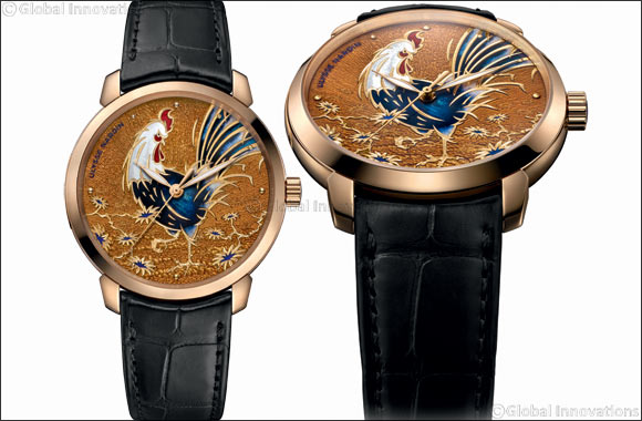 "2017: Ulysse Nardin Introduces The ""Year Of The Rooster"" Timepiece To The Classico Collection"
