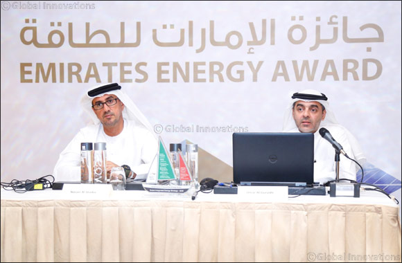 Dubai Supreme Council of Energy promotes 3rd Emirates Energy Award (EEA) 2017 in Oman