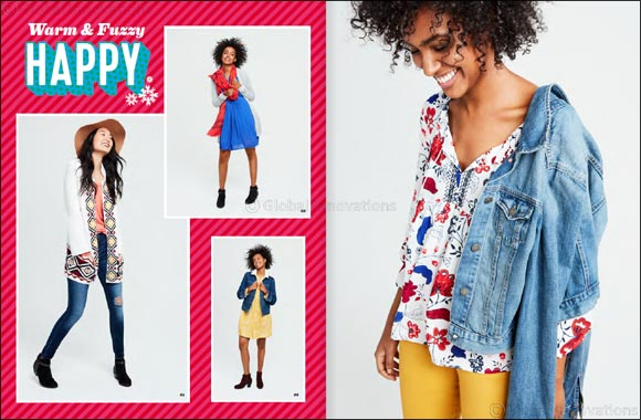 Old Navy Holiday 2016