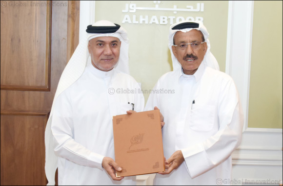 Awqaf and Minors Affairs Foundation Partners with Khalaf Ahmad Al Habtoor Foundation for Charity to Develop Residential and Commercial Building for Endowment