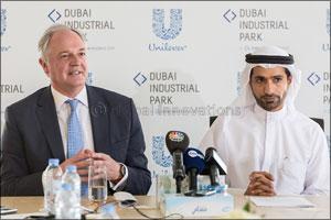 Ahmed bin Saeed Al Maktoum Inaugurates Regions Largest Manufacturing Plant by Unilever at Dubai Indu ...