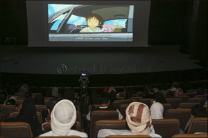 Sold out Screening of �Spirited Away' Entertains Members of the UAE's Japanese Community at Al Qasba