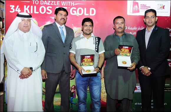 Dubai Gold & Jewellery Group – 31st Dec. 2016 and 1st Jan. 2017 DSF Raffle Draw Winners