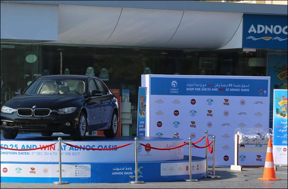 ADNOC Distribution Hosts First 'Oasis of Surprises' Promotional Campaign Draw