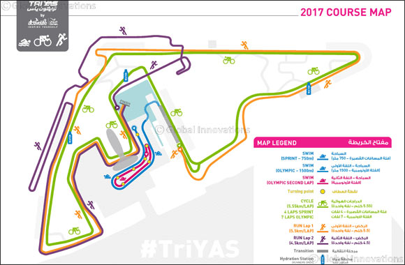 Challenge Yourself With a Triathlon in the New Year as Yas Marina Circuit Releases Course Maps for TriYAS 2017